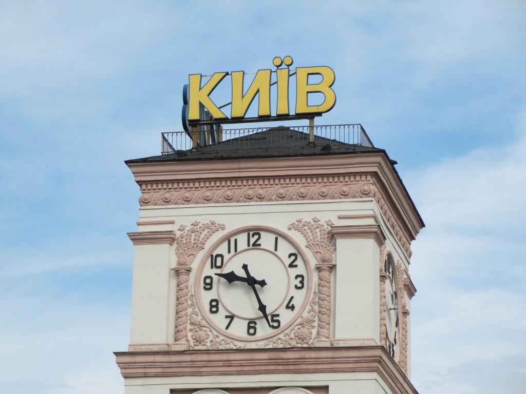 Stationsklok Kiev